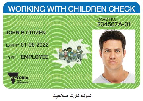Sample card image