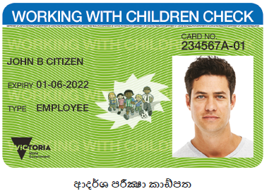 Image of sample card